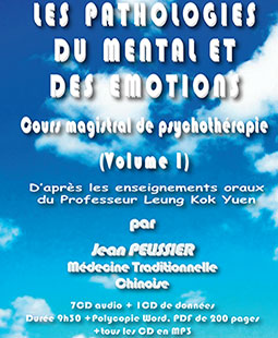 Coffret les Pathologies du Mental et des Emotions (Volume 1)